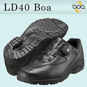 2015新製品MIZUNO(ミズノ)LD40Boa長距離ウォーキングシューズ「B1GC1526」【あす楽対応】