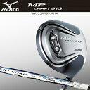 MIZUNO(ミズノ)日本正規品MP CRAFT 513(MPクラフト513)440ccドライバーパワーバージョンMP QUAD カーボンシャフト【あす楽対応】