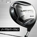 MIZUNO(ミズノ)日本正規品MP CRAFT H4(MPクラフトH4)ドライバーノーマルバージョンMP QUADカーボンシャフト「43GB88151」【あす楽対応】