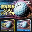 2016モデルMIZUNO(ミズノ)日本正規品JPX DE ゴルフボール1ダース(12個入)【あす楽対応】
