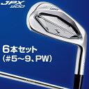 2017新製品MIZUNO(ミズノ)日本正規品JPX900 FORGED高反発・軟鉄鍛造アイアンNSPRO950GH HT軽量スチールシャフト6本セット(#5〜9、PW)