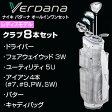 ナイキゴルフ日本正規品Verdana(バダーナ)オールインワンセットレディスモデル8本セット(#1W、#3W、#5U、#7、#9、PW、SW、パター)&キャディバッグ【あす楽対応】