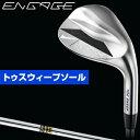 ナイキゴルフ日本正規品ENGAGE(エンゲージ)ウェッジトゥスウィープソールダイナミックゴールドスチールシャフト【あす楽対応】
