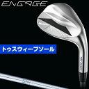ナイキゴルフ日本正規品ENGAGE(エンゲージ)ウェッジトゥスウィープソールNSPRO950GHスチールシャフト【あす楽対応】