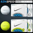 2016モデルナイキゴルフ日本正規品RZN SPEED(レジンスピード)WHITE(ホワイト)ゴルフボール1ダース(12個入)【あす楽対応】