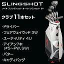 ナイキゴルフ日本正規品スリングショットslingshotオールインワンセットSP11本セット(#1W、#3W、#4U、#5〜PW、SW、パター)&キャディバッグ...
