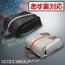 【US直輸入品】NIKE(ナイキ)ゴルフシューズバッグ「TG0204」【あす楽対応_四国】