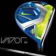2016新製品ナイキゴルフ日本正規品VAPOR FLY(ベイパーフライ)ドライバーVaporカーボンシャフト「GD1542」【あす楽対応】