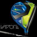 2016モデルナイキゴルフ日本正規品VAPOR FLYPRO(ベイパーフライプロ)ドライバーVapor+カーボンシャフト「GD1548」【あす楽対応】