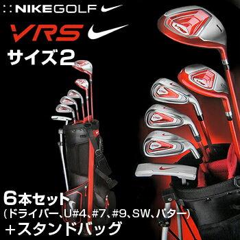 ナイキゴルフ日本正規品VR_Sジュニア用ゴルフセット「サイズ2」6本セット(ドライバー、#4U、#7、#9、SW、パター)&キャディバッグ「GK0252−001」【あす楽対応】