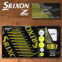 ダンロップ日本正規品SRIXON(スリクソン)Z-STAR(ゼットスター)ボールギフト「GGF-F3073」【あす楽対応】