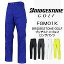 BridgestoneGolf ブリヂストンゴルフウエア 春夏ウエア ストレートパンツ FGM01K 【あ