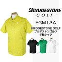 BridgestoneGolf ブリヂストンゴルフウエア 春...