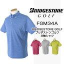 BridgestoneGolf ブリヂストンゴルフウエア 春夏ウエア 半袖ボタンダウンシャツ FGM...