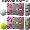 2017新製品キャロウェイ日本正規品CHROMESOFT X(クロムソフトエックス)ゴルフボール「1ダース(12個入)」【あす楽対応】