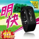 2017新製品YUPITERU(ユピテル)ブレスレット型ゴルフナビYG-Bracelet BLE「GPS距離測定器」【あす楽対応】