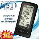 2017新製品YUPITERU(ユピテル)ゴルフスイングトレーナー「GST-7 BLE」【あす楽対応】