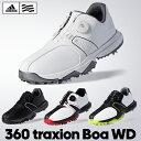 2017モデルアディダスゴルフ日本正規品360 traxion Boa WD(トラクション ボア