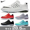 2017新製品ナイキゴルフ日本正規品ルナコントロール ヴェイパースパイクレスゴルフシューズサイズ:28.5cm「849972」【あす楽対応】