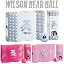 Wilson(ウィルソン)BEAR BALL(ベア ボール)ゴルフボール1ダース(12個入り)【あす楽対応】