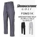 BridgestoneGolf ブリヂストンゴルフウエア 春夏ウエア ストレートパンツ FGM31K 【あす楽対応】