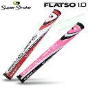 【日本正規品在庫限りの大放出】SuperStroke(スーパーストローク)HV(ハイビスシリーズ)FLATSO1.0(フラッツォ)パターグリップ【あす楽対応】