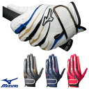 MIZUNO(ミズノ)日本正規品POWER ARC(パワーアーク)ゴルフグローブ「左手用」「5MJM...