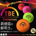 2017新製品TOBIEMON(飛衛門)蛍光マットカラーボール2ピースゴルフボール1ダース(12個入り)「T-B2」【あす楽対応】