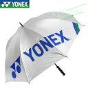 2017新製品YONEX(ヨネックス)日本正規品プロモデルパラソルゴルフアンブレラ(銀傘)(日傘/雨傘兼用)「GP-S71」【あす楽対応】