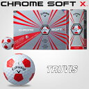2017新製品キャロウェイ日本正規品CHROMESOFT X TRUVIS(クロムソフトエックス トゥルービス)ゴルフボール「1ダース(12個入)」【あす楽対応】
