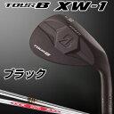2017モデルブリヂストン日本正規品TOUR BXW−1 ウェッジ(ブラック)スチールシャフト【あす楽対応】