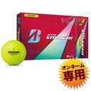 高爾夫 - 【文字オンネーム】2017モデルブリヂストン日本正規品SUPER STRAIGHT(スーパーストレート)ゴルフボール1ダース(12個入)