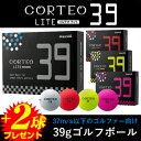Muziik(ムジーク)日本正規品CORTEO LITE39(コルテオライト)ゴルフボール1ダース(