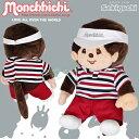 Monchhichi(モンチッチ)バイザーボーダードライバー用ヘッドカバー「708147」【あす楽対応】