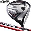 HONMA GOLF(本間ゴルフ)日本正規品 TOUR WORLD(ツアーワールド) TW737 460ドライバー VIZARD EX-C55カーボンシャフト