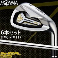 2016モデルHONMA GOLF本間ゴルフ日本正規品Be ZEAL(ビジール)525 アイアンNSPRO950GHスチールシャフト6本セット(I#6〜I#11)の画像
