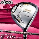HONMA GOLF本間ゴルフ日本正規品BERES(ベレス)E-05 Ladies 2SグレードフェアウェイウッドARMRQ∞39カーボンシャフト※レディスモデル※