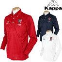 KAPPA GOLF(カッパゴルフ)長袖シャツKG652LS43「秋冬ゴルフウエアw7」【あす楽対応】