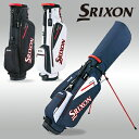 2017モデルダンロップ日本正規品SRIXON(スリクソン)コンパクトスタンドバッグ「GGC−S115」【あす楽対応】