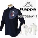 KAPPA GOLF(カッパゴルフ) 秋冬ウエア セーター KG752SW41 【あす楽対応】