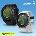 2017モデルガーミン(GARMIN)日本正規品高性能GPS距離測定器腕時計型GPSゴルフナビAP
