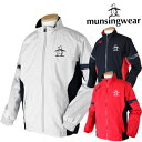 Munsingwear(マンシングウエア) レインウエア SG6007【あす楽対応】