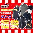PUMA プーマジャパン メンズスポーツウエア 豪華6点セッ...
