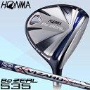 HONMA GOLF(本間ゴルフ) 日本正規品 Be ZEAL535(ビジール535) フェアウェイウッド 2018新製品 VIZARD for Be ZEAL カーボンシャフト