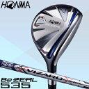 HONMA GOLF(本間ゴルフ) 日本正規品 Be ZEAL535(ビジール535) ユーティリティ 2018モデル VIZARD for Be ZEAL カーボンシャフト
