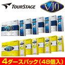 ブリヂストン日本正規品ツアーステージ新V10ゴルフボール4ダースパック(48個入)【あす