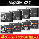 2016モデルHONMA GOLF(本間ゴルフ)D1ゴルフボール4ダースパック(48個入)【あす楽対応