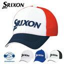 ダンロップ日本正規品 SRIXON(スリクソン) オートフォーカス ゴルフメッシュキャップ 2018新製品 「SMH8133」【あす楽対応】
