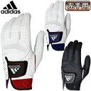 【【最大2900円OFFクーポン】】adidas Golf(...