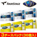 ブリヂストン日本正規品 ツアーステージ新V10 ゴルフボール3ダースパック(36個入)【あ